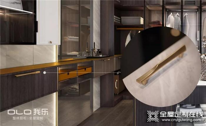 来自我乐家居9款衣柜设计,让卧室颜值级别蹭蹭上涨!