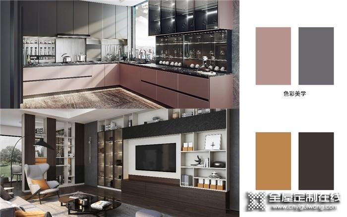 我乐全屋定制配色新思路,最前沿的家居设计趋势!