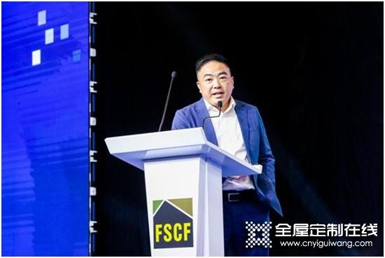 中国建筑装饰行业协会