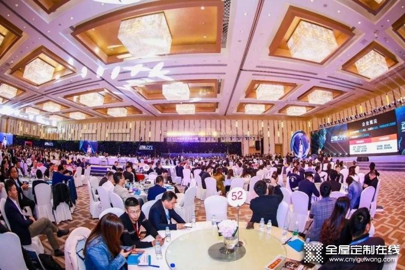 玛格出席中国家居产业链价值体系大会 获双重奖项