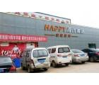 海比家居云南昆明嵩明县专卖店