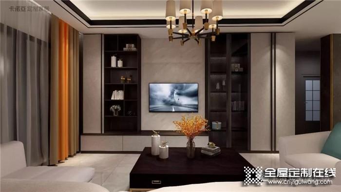 卡诺亚定制柜子设计,轻松提升家居高格调!