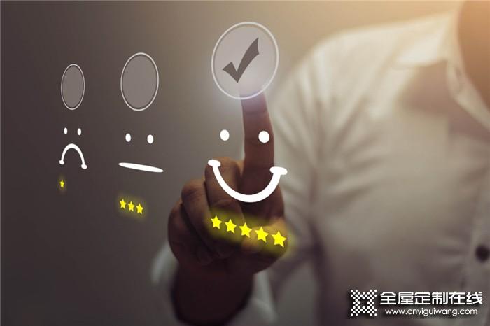 315维权--行业服务TOP级!见证中国质量,顾家荣膺双平台大奖!