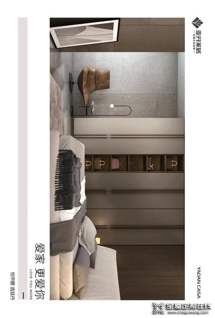 亚丹2020高级定制新品系列,低调奢华有内涵,给你一个理想的家
