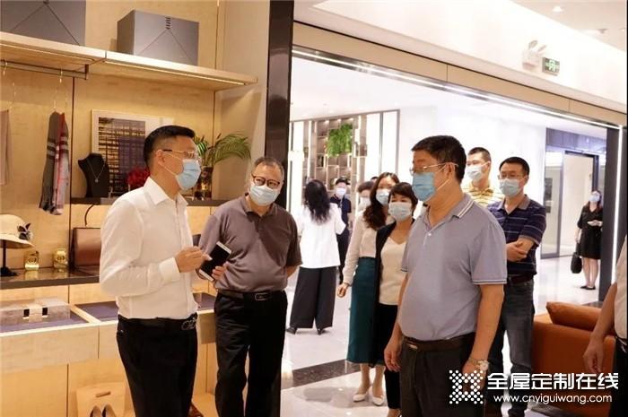 广州市委、番禺区区委领导亲临诗尼曼总部调研!并对其表示认可