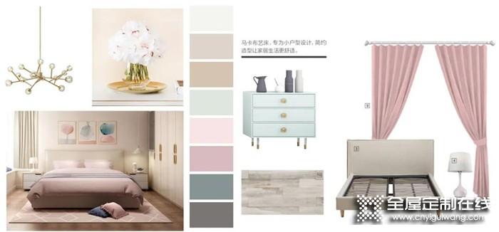 索菲亚分享的时下最流行的4大风格卧室案例,有没有你心动的一款呢?