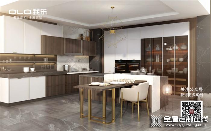 我乐厨柜新品【容悦】系列,打造绝美轻奢范儿的厨房空间