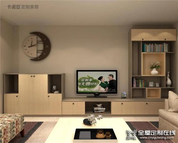 卡诺亚告诉你电视柜的几个脑洞组合,让家时刻整洁如新