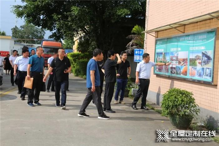 襄城县委书记宁伯伟一行与广州市许昌商会企业家莅临亚丹集团参观交流!