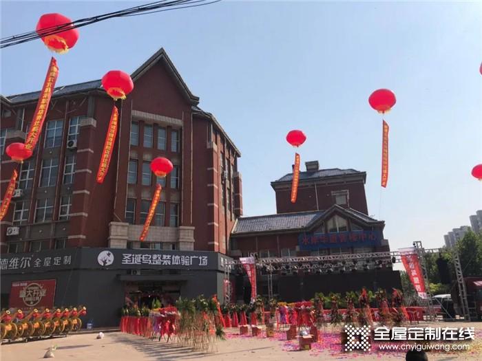 德维尔京唐港专卖店开业活动盛大举行!