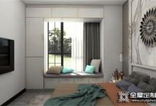 衣柜跟着德维尔这样设计,小卧室一秒变大 (1557播放)
