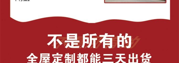 诺维家全屋定制招商海报