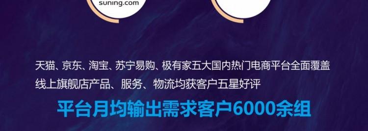 玛格全屋定制招商海报 width=