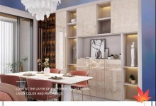打造轻奢空间就选择亚丹落基山红枫轻奢系列!