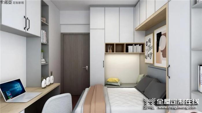卡诺亚设计的4房2厅完工啦,晒朋友圈被赞爆!