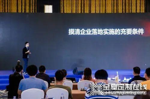 科凡总裁王飚:大趋势和小闭环 寻求消费最优解