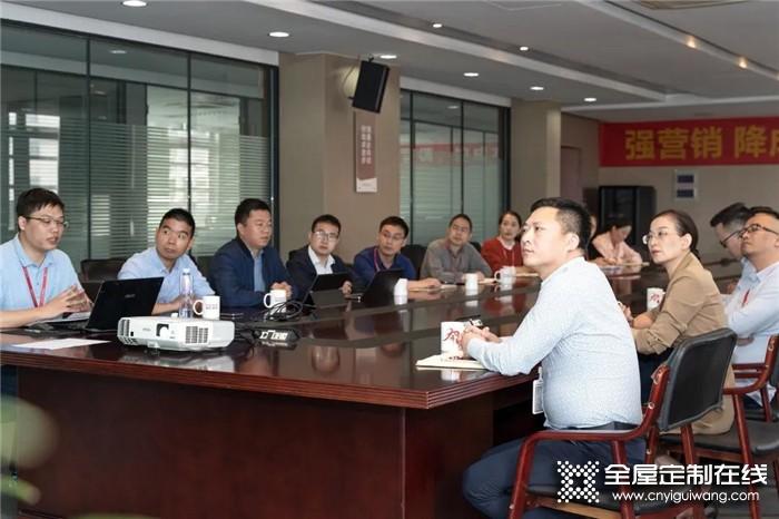丽博家居携手上海群易软件正式开启信息化平台项目!
