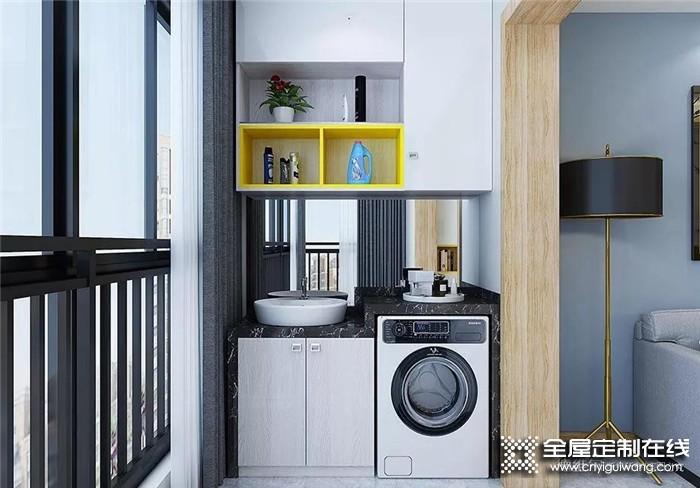 阳台空间别浪费,德维尔巧妙设计洗衣收纳都有了!