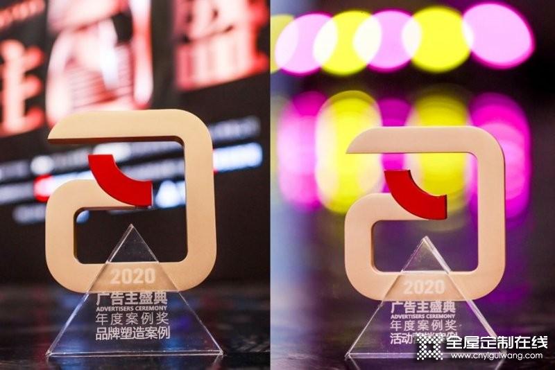 中国国际广告节 好莱客大放异彩斩获两重大奖