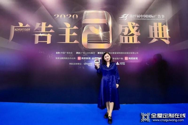 中国国际广告节