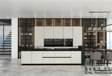 全度来为你设计厨房,让下厨变得轻松而愉悦