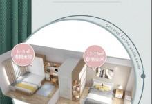 欧派的卧室设计方案,邻居看了都竖起大拇指!