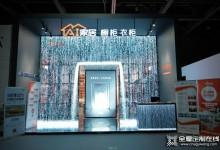 2020广州设计周 轻松SHOW出艺术AI家居