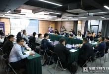 皮阿诺举行工程专场投资者交流会,揭秘大宗业务迅猛发展秘诀