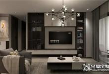 卡诺亚打造的电视背景墙,客厅逼格直线上升! (1571播放)