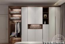 整体衣柜加盟哪个牌子好?该如何选择?