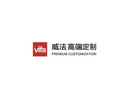 VIFA威法高端定制全国加盟招商中