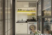 兔宝宝全屋定制初心系列——阳台、厨房