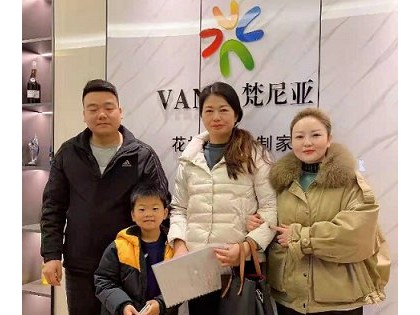 """梵尼亚开年""""三连签""""3月招商捷报连连!"""