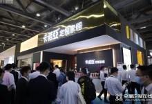 卡诺亚定制家居高端产品首度亮相中国(广州)定制家居展