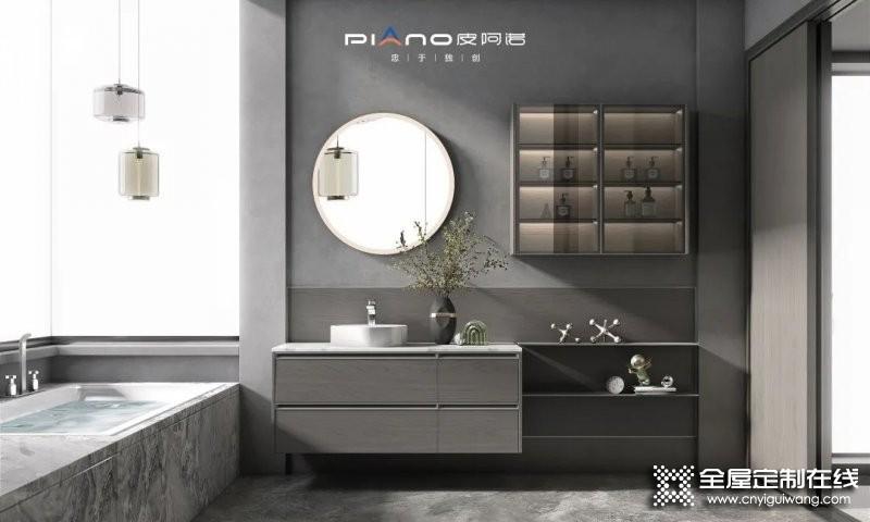 皮阿诺卫浴柜撩动人心的设计 让简约生活自在纯粹_2