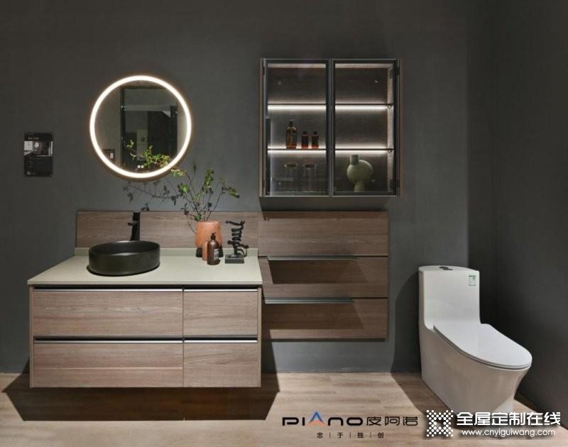 皮阿诺卫浴柜撩动人心的设计 让简约生活自在纯粹_3