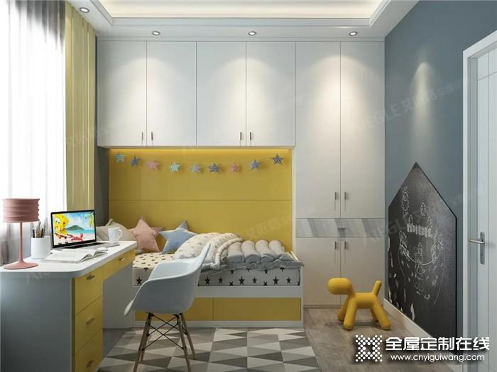 艾依格提醒您:男孩女孩房设计大不同,这些千万别忽略了!