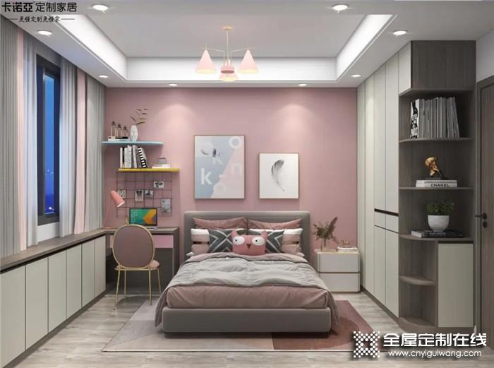 就不要书房!就不要书房!选卡诺亚,卧室这样装,比书房更实用!