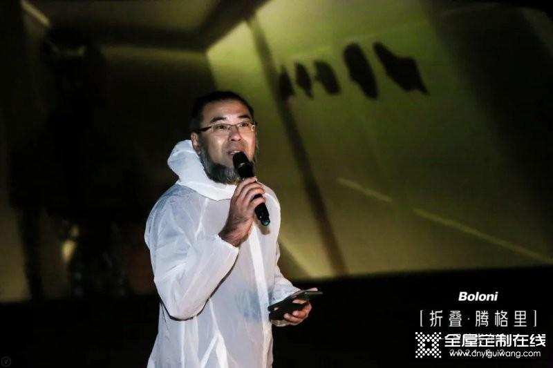 博洛尼全屋定制火星橱柜发布会 颠覆厨房功能_2