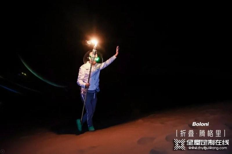 博洛尼全屋定制火星橱柜发布会 颠覆厨房功能_9