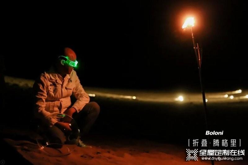 博洛尼全屋定制火星橱柜发布会 颠覆厨房功能_7
