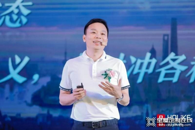 2021好莱客年中核心经销商峰会圆满落幕!_2