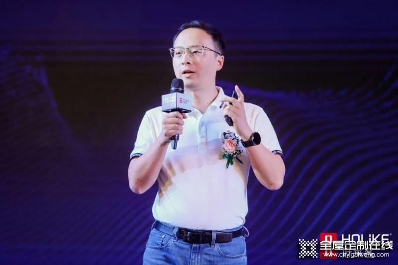 2021好莱客年中核心经销商峰会圆满落幕!_9