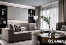 德莱美|低调的品味,优质的生活空间