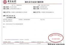 河南加油!志邦家居向河南省慈善总会捐赠200万元