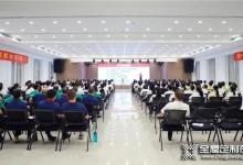 热烈祝贺雪宝家居集团《目标的力量》课程全员培训成功举办