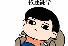 """打破大牌""""真香""""论!选好全屋定制""""蓝筹"""