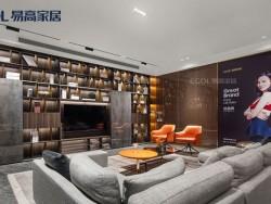 易高家居-名仕系列轻奢客厅新品