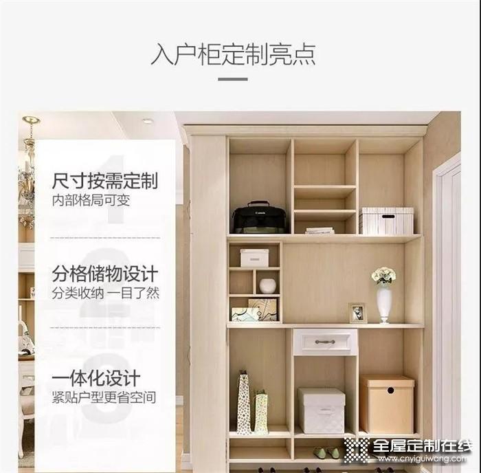 """雪宝板材全屋定制:""""颜品兼具""""的鞋柜设计让家的美好在刚入户就被惊艳!"""