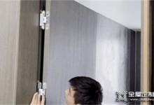 博洛尼全屋定制装修日记4 | 用你的生活习惯决定家的样子